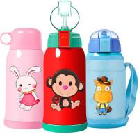 hoomey小学生保温杯带吸管两用防摔杯水壶儿童幼儿园男女宝宝水杯
