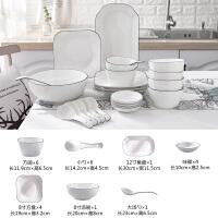 碗碟套装家用组合4人日式方形碗盘子餐具创意陶瓷简约北欧风 方款套