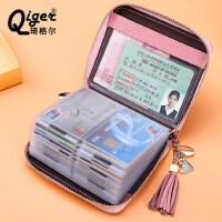 韩版卡包女式多卡位牛皮大容量真皮拉链卡包卡夹*套薄卡片包