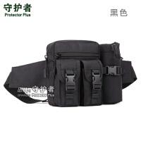 守护者工具挎包骑行水壶腰包旅行男包战术户外腰包小胸包军迷包