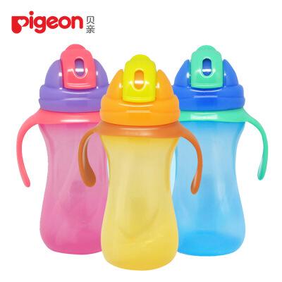 贝亲双耳便携大容量吸管杯DA89/90/91婴儿宝宝训练喝水杯430ML