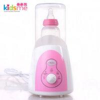 亲亲我 婴儿暖奶器 恒温消毒热奶器温奶器 多功能安全暖奶器