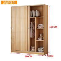 简易衣柜实木经济型推拉门柜子现代简约出租房用宿舍滑动卧室衣橱 2门 组装
