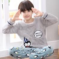 儿童睡衣男童加厚珊瑚绒秋冬款小男孩中大童家居服套装