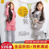 女童套装2017秋季新款韩版中大童纯棉卫衣亲子长裤儿童运动两件套