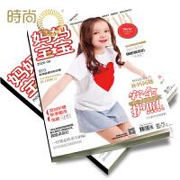 妈妈宝宝 母婴亲子期刊2018年全年杂志订阅新刊预订1年共12期 0-4岁4月起订