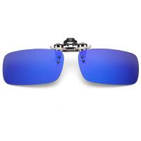 御目 驾驶眼镜 男士开车夜市偏光可上翻墨镜眼镜夹片女近视太阳夹片偏光镜