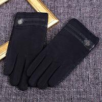 保暖手套 男士手套冬季保暖加厚触控防寒棉手套男冬加厚