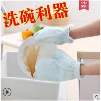 加厚竹纤维洗碗巾家务洗碗布厨房抹布吸水基本不沾油不掉毛清洁布