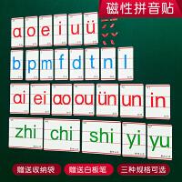 优儿说英语字母磁力贴英文磁性字母贴自然拼读冰箱贴教具磁贴玩具