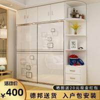 【满减优惠】衣柜现代简约简易欧式家用卧室定制推拉门组装小户型实木儿童衣橱