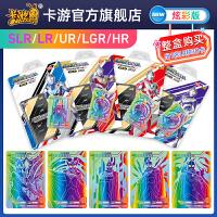 奥特曼卡片卡游满星卡CP金卡LGP荣耀版3d拼图闪卡SLR收藏收集册一盒卡牌炫彩版LR
