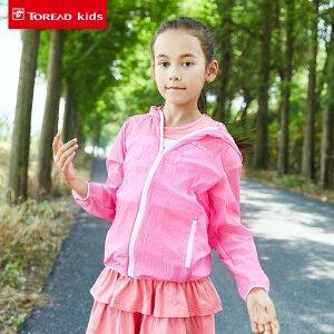 探路者童装 2017夏季新款儿童皮肤衣女童长袖中大童女孩防晒衣