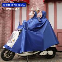 电动自行车雨衣单人骑行男女电瓶车摩托加大加厚双人防水雨披新品