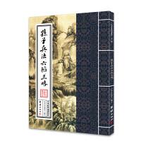 中华经典诵读教材(第二辑)――孙子兵法、六韬、三略