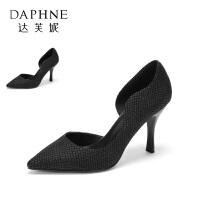 Daphne/达芙妮圆漾系列 秋时尚尖头蛇纹浅口内空高跟女单鞋