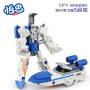 新品男孩合金变形战神金刚-快艇变形玩具车 机器人