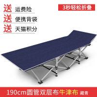 折叠床午睡床办公室躺椅子单人床医院陪护床简易午休床户外行军床