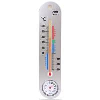 得力温湿度计9013 室内外 家用高精度挂壁 婴儿温度