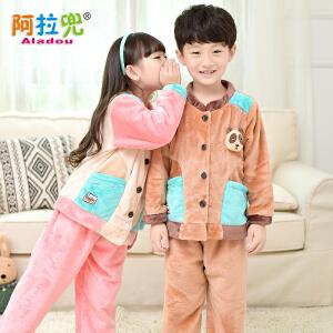 阿拉兜秋冬儿童法兰绒睡衣 男童宝宝保暖家居服 女童珊瑚绒套装 3484