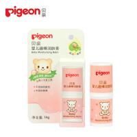 贝亲Pigeon婴儿趣棒润肤膏14g 便携型保湿滋润润肤霜