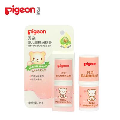 贝亲Pigeon婴儿趣棒润肤膏14g 便携型保湿滋润润肤霜 全场特惠