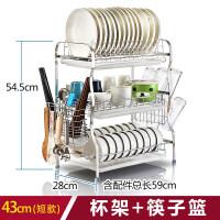 304不锈钢碗架沥水架厨房置物架三层晾放滤碗筷收纳盒用品
