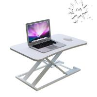 站立笔记本支架台式电脑桌办公桌坐站交替可升降桌移动站着工作台