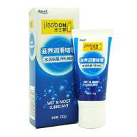 [当当自营]杰士邦避孕套安全套 水润快感润滑剂润滑�ㄠ�50g水润型润滑成人情趣用品