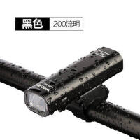 自行车灯单车USB充电前灯 户外防雨夜骑行装备配件强光手电筒 山地自行车灯