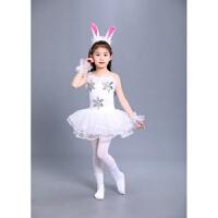 女童六一新款儿童动物演出服表演服幼儿园小兔子小鸡老虎舞台服装