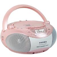熊猫CD-850DVD影碟机CD机光盘播放机收音复读磁带录音U盘遥控胎教学习英语孩子儿童影碟机收录机插卡DVD播放器学