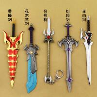 王者荣耀兵器模型曹操吕布刘邦李白花木兰刀剑玩具武器送刀架