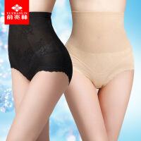 俞兆林高腰三角裤产后收腹裤无痕收胃提臀修复美体塑身裤两条装