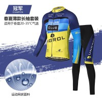 抓绒骑行服长袖套装男女山地自行车骑行服秋冬季骑行装备上衣裤子新品
