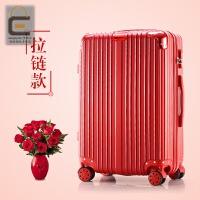 大红色行李箱结婚箱子陪嫁皮箱婚庆新娘拉杆箱女20红色万向轮