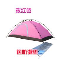 单人户外露营钓鱼骑行小帐篷自动速开轻便携野营防雨1人装备 y