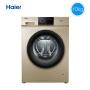 海尔洗衣机全自动家用大容量10公斤kg滚筒官方旗舰店EG100B209G
