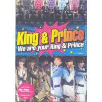 King&Prince We are y 日文原版