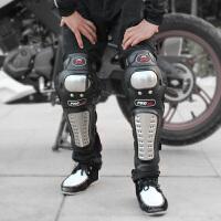摩托车骑行防摔护具越野车机车不锈钢护膝护肘四件套防风保暖男