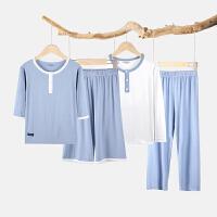 彩桥儿童睡衣男莫代尔儿童家居服春夏季薄款空调服长袖长裤大童睡衣套装男童睡衣