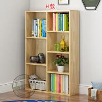 【满减优惠】包邮实木七格书柜书橱储物柜矮柜飘窗柜置物柜玩具柜简约现代