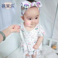 婴儿连体衣服宝宝新生儿季0岁1个月装满月短袖裙子