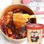 食族人酸辣粉130g网红方便粉丝特产清真重庆风味红薯粉条食人族速食