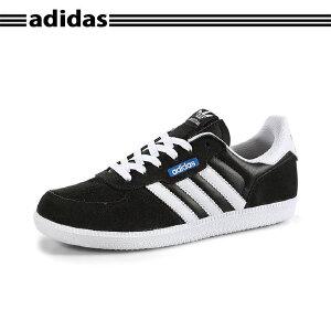 韩国直邮正品 Adidas/阿迪达斯男女板鞋LEONERO ADIDAS_BB8530
