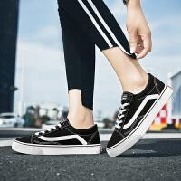 【领券立减100元】Q-AND/奇安达帆布鞋女2018新款经典舒适耐磨校园百搭时尚板鞋