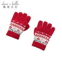 davebella戴维贝拉2017冬季新款儿童手套 宝宝针织手套DBZ6026-2