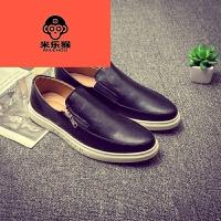 米乐猴  休闲鞋 2017新款乐福男士鞋韩版休闲鞋商务皮鞋男鞋