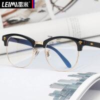 防蓝光辐射电脑眼镜男护目平光镜女防护平面平镜无度数潮近视护眼
