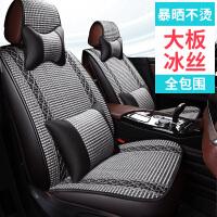 汽车坐垫四季通用冰丝座椅套全包围座垫半包复古编织夏季凉垫座套